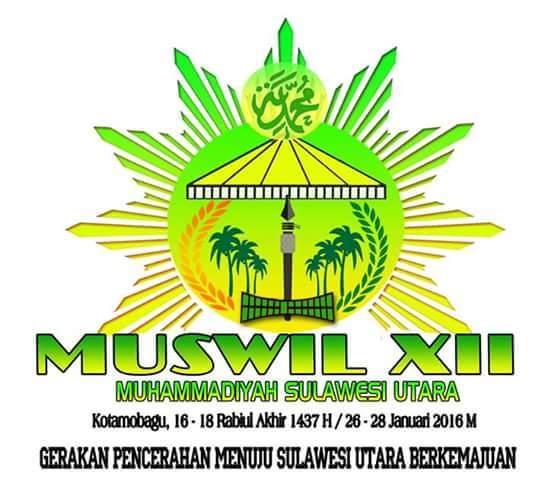 Matahari Matahari Kecil Muhammadiyah Puisi Penggugah Jiwa Dari