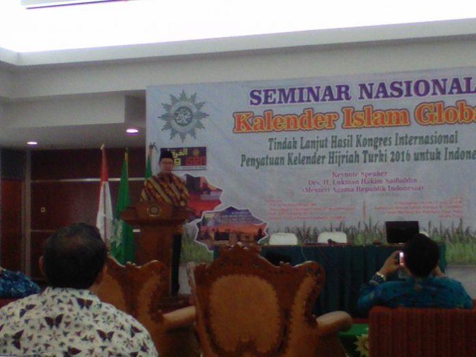 Menteri Agama RI Apresiasi Upaya Muhammadiyah Dalam Mewujudkan Kalender Islam Global