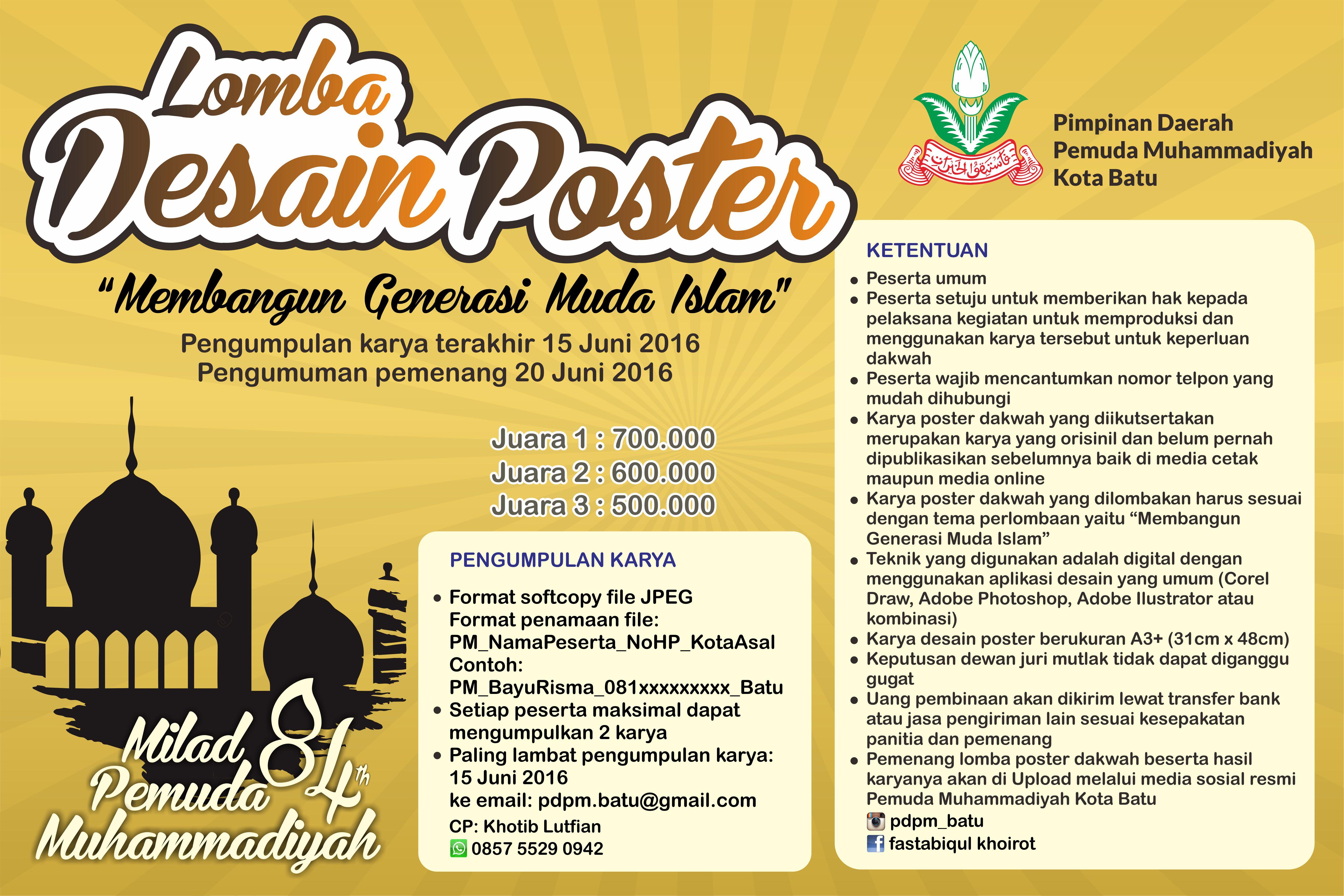 Poster Media Online