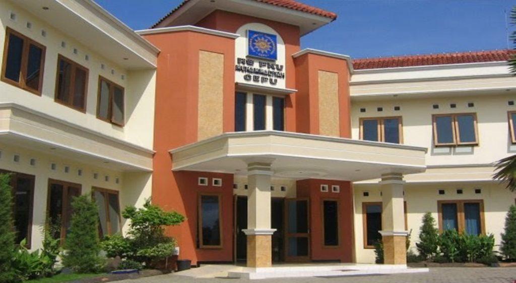 Gedung RS PKU Muhammadiyah Cepu saat ini (Foto: dok.humas)