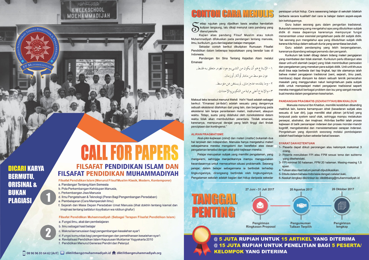 "call for papers 2014 economics india Posts about call for papers/articles written by international seminar on ""developmental challenges of india after twenty five years of economic."